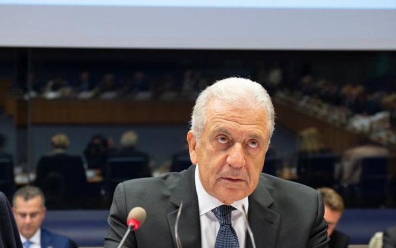 Αβραμόπουλος Avramopoulos